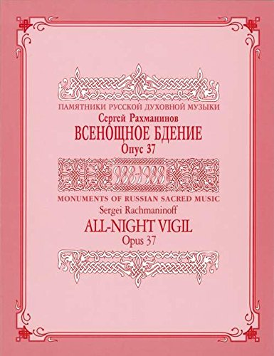 Vesper (All Night Vigil): op. 37. gemischter Chor (SATB) a cappella. Chorpartitur. (The Monuments of Russian Sacred Music)