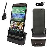 TECHGEAR® HTC One M9Ladestation/Datentransfer/Synchronisation/Ständer in schwarz, mit OTG Funktion eingebaute + USB Datenübertragung/Charge Kabel [HTC One M9, 2015Edition]