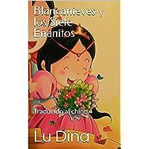 Blancanieves y los Siete Enanitos: Traducido al chino