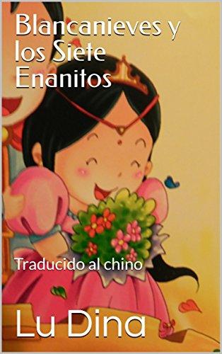 Blancanieves y los Siete Enanitos: Traducido al chino por Lu Dina