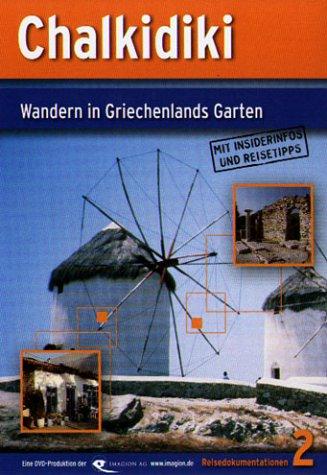 Chalkidiki - Wandern in Griechenlands Garten
