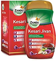 Zandu Kesari Jivan – Ayurvedic Immunity Booster for Adults and Elders , Builds Energy, Strength and Stamina, 4