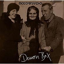 Demon Box (4cd+Dvd)