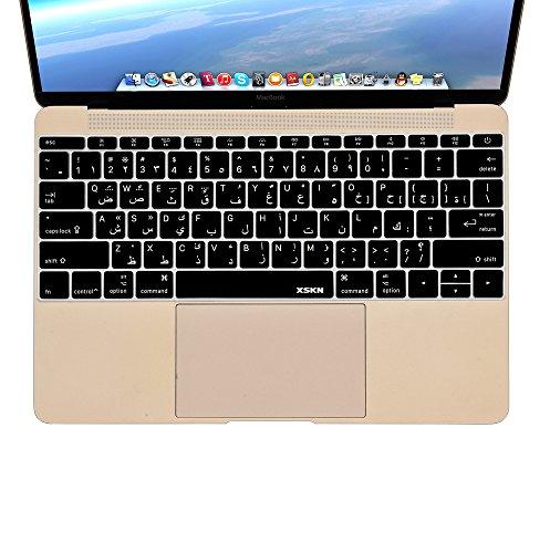 XSKN arabischen Sprache Silikon Tastatur Haut Cover für 30,5cm MacBook US Version