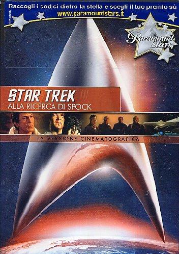 Star Trek III - Alla ricerca di Spock(versione cinematografica)