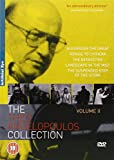The Theo Angelopoulos Collection - Vol. 2: Alexander the Great / Voyage to Cythera / The Beekeeper / Landscape in the Mist / The Suspended Step [UK Import] [5 DVDs]