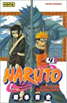 Naruto Edition simple Tome 4