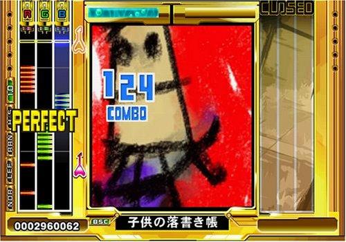 Playstation 2 PS2 - GuitarFreaks V & DrumMania MasterPiece Gold [VERSION JAPONES