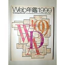 Web Design Annual 1999