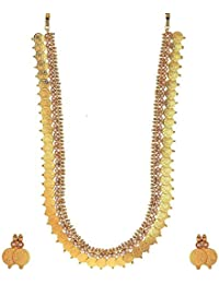 Royal Bling Gold Plated Long Traditional Maharani Temple Coin Necklace Set / Jewellery Set With Earrings For Women...