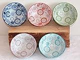 AAF Nommel®, Japanische Teeschalen 5-er Set Porzellan, Retro Design Blumen, Nr. 050