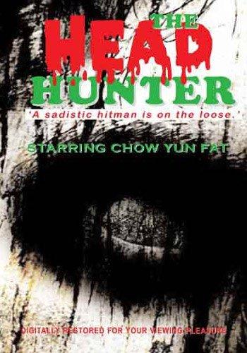 The Head Hunter by Rosamund Kwan -