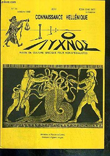 Adam et Eve, de Dürer à Chagall : Gravures de la Bibliothèque nationale