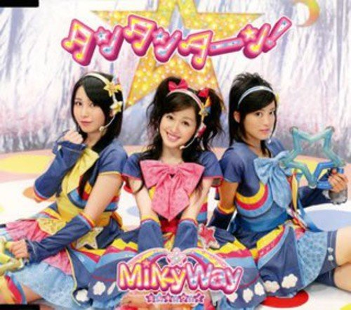 tan-tan-taan-by-milky-way-2008-10-29