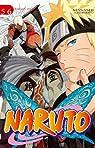 Naruto nº 56/72 par Kishimoto