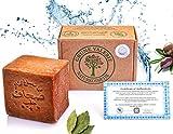 Originale Aleppo Seife ® 200g 50/50% Lorbeeröl/Olivenöl - Haarwaschseife mit PH Wert 8 - Detox Eigenschaften - veganes Naturprodukt - Handarbeit - über 6 Jahre gereift! Bekannt aus dem Reformhaus!
