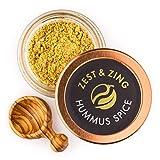 Best Hummus - Hummus Spice (Ground), 25g - Premium Blends By Review