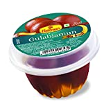 Haldiram's Gulab Jamun (My Treat)