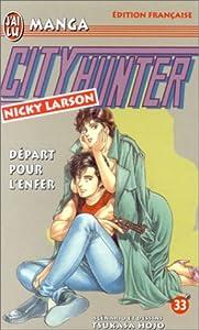 City Hunter - Nicky Larson Edition simple Tome 33