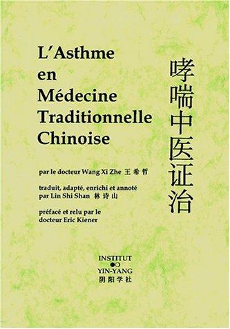 L'asthme en médecine traditionnelle chinoise