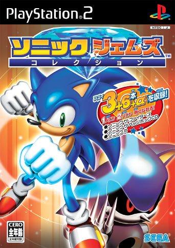 Sonic Gems Collection[Japanische Importspiele] (Gems Collection Sonic)