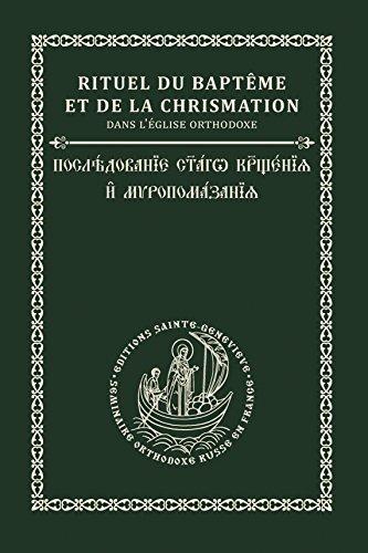 Rituel du baptme et de la chrismation, en slavon et en franais