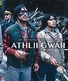 Athlii Gwaii: Upholding Haida Law on Lyell Island -