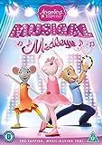 Angelina Ballerina Musical Medleys [Edizione: Regno Unito] [Import italien]