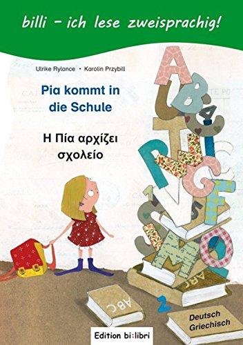 Pia kommt in die Schule: Kinderbuch Deutsch-Griechisch mit Leserätsel (Die Moderne Griechische Sprache Lernen)