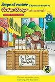 Jorge El Curioso El Puesto de Limonada / Curious George Lemonade Stand (Bilingual Reader)