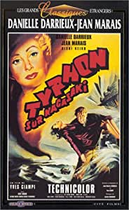 Typhon sur nagasaki [VHS]