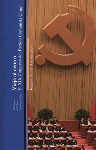 VIAJE AL CENTRO: El XIX Congreso del Partido Comunista Chino (BIBLIOTECA DE CHINA CONTEMPORÁNEA)