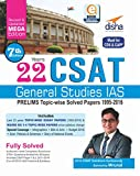 #9: 22 Years CSAT General Studies IAS Prelims Topic-wise Solved Papers (1995-2016) 7th Edition