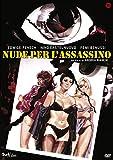 Nude per l'Assassino ( DVD)