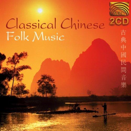 Purple Bamboo Melody: Zi Zhu d...