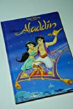 Aladdin. (Aladin). Abu auf der Suche