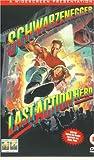 Last Action Hero [UK Import]