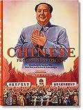 Chinese Propaganda Posters: BU (Bibliotheca Universalis) - Stefan R. Landsberger, Anchee Min, Duo Duo