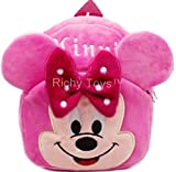 Richy Toys Minnie Cute Kids Plush Backpack Cartoon Toy Children's Gifts Boy/Girl/Baby/Student Bags Decor School Bag For Kids (Minnie)