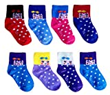 #7: Eselpro Cotton Baby Boy's and Baby Girl's Ankle Socks DMGBABYSET8_Assorted_12-24 Months