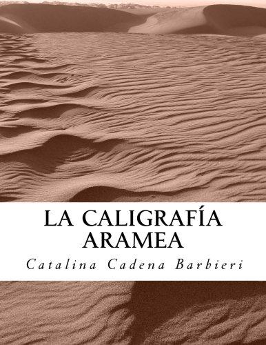 La Caligrafía Aramea: Cuaderno de ejercicios por Catalina Cadena Barbieri
