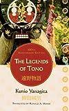 The Legends of Tono by Kunio Yanagita (2008-09-18)