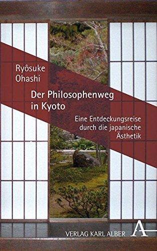 Der Philosophenweg in Kyoto: Eine Entdeckungsreise durch die japanische Ästhetik