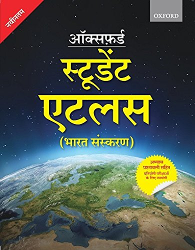 Oxford Student Atlas (Hindi) for Competitive Exams: Bharat Sanskaran