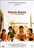 Nobody Knows / réalisé par Kore-eda Hirokazu | Kore-Eda, Hirokazu (1962-....). Monteur