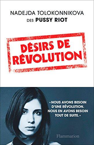 Dsirs de rvolution