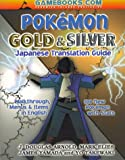 Pokemon Gold and Silver: Japanese Translation Guide