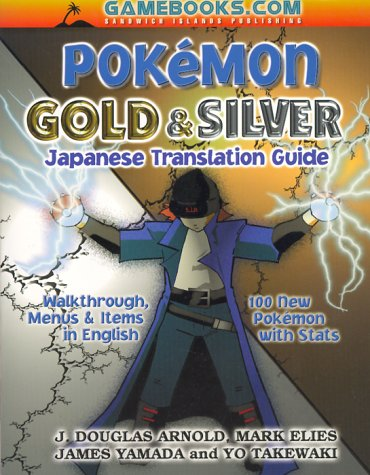 Pokemon Gold and Silver: Japanese Translation Guide por J. Douglas Arnold