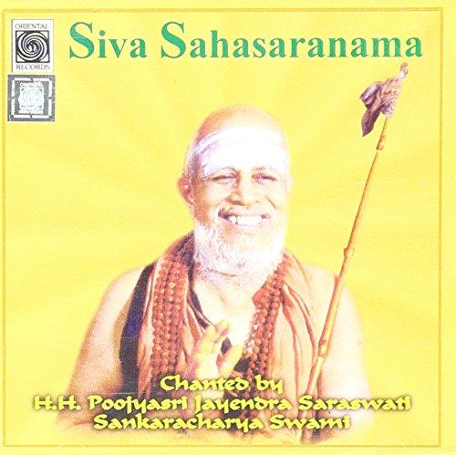 Siva Sahasaranama Chanted by His Holiness Jayendra Sarasawati Sankaracharya Swami of Kanchi Kama Koti Peetam (US Import)