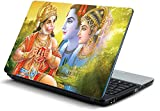 Laptop skin designer,multicolor free Size For 13 inch to 15.6 inch Laptops By Printclub